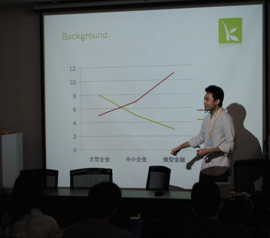 Kiva to be Introduced to Taiwan