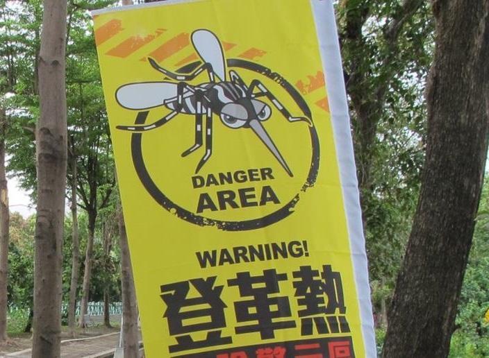 Dengue+fever+hits+Taiwan