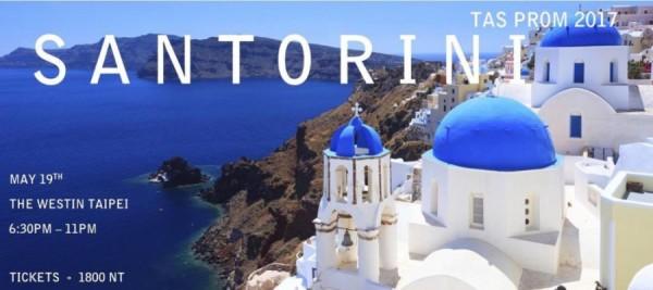 A night of Grecian paradise