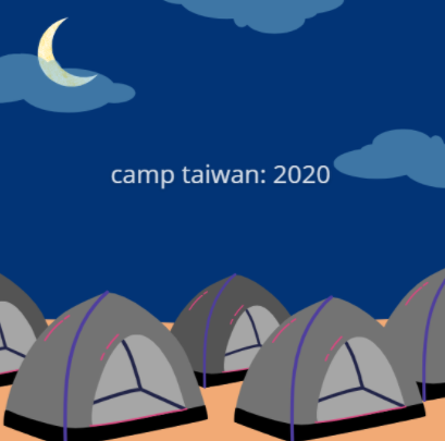 Middle school camp Taiwan is postponed due to COVID-19